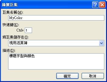 EdisonX-019.png