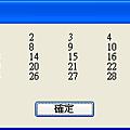AutoIt!! 多維陣列-000.png