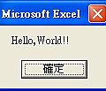 EdisonX-010.png
