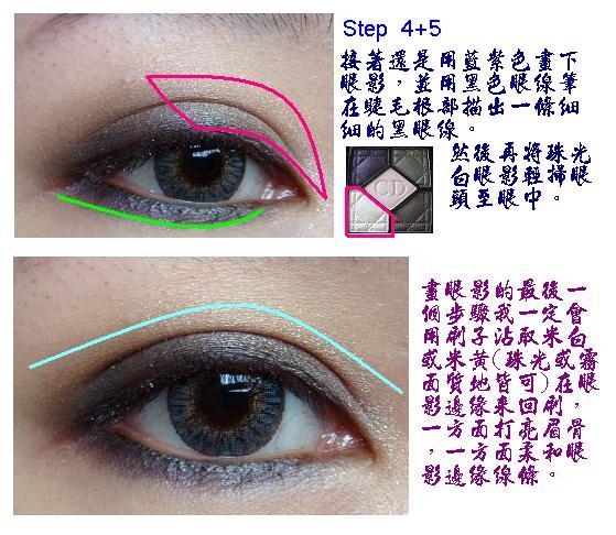 Step 4+5.JPG