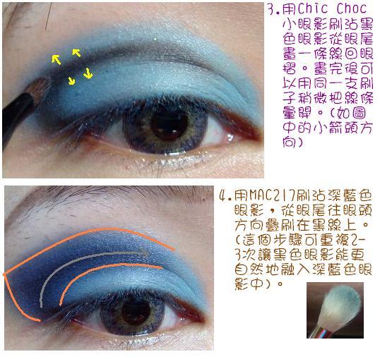 step3-4.JPG