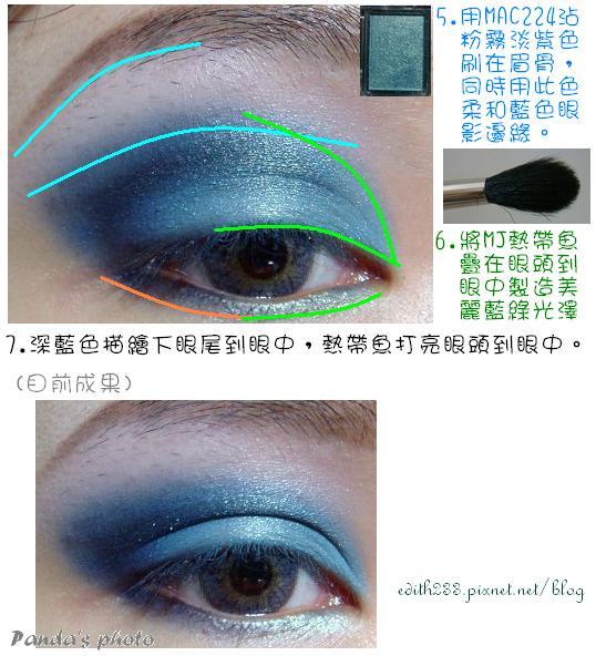 step5-7.JPG