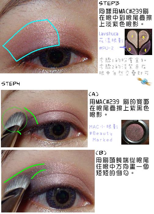 Step3-4(B).JPG