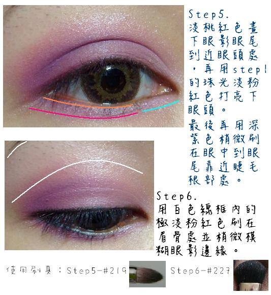Step5-6.JPG