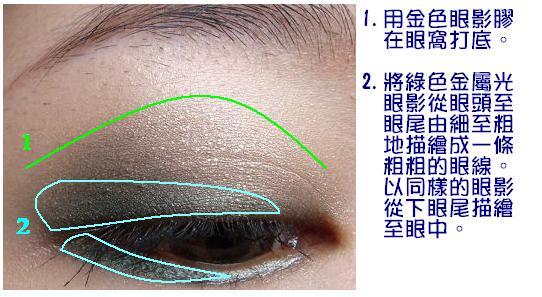 step1-2.JPG