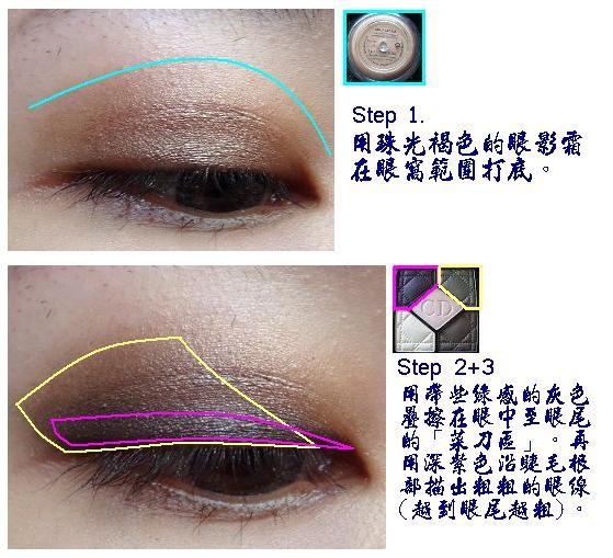 Step1-3.JPG