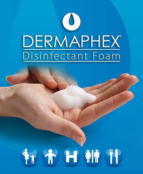 Dermaphex-900x1100_1.jpg