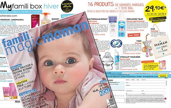 Dermaphex-Baby-Presse-Famili-MagicMaman-web.jpg