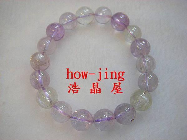 紫鋰輝石手珠