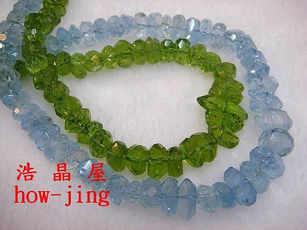 海水藍寶~橄欖石項鍊