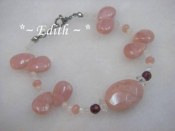 粉紅蛋白石手鍊