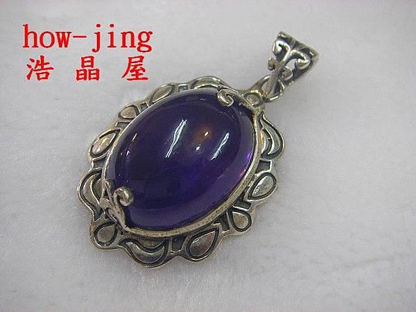 紫水晶銀框墜