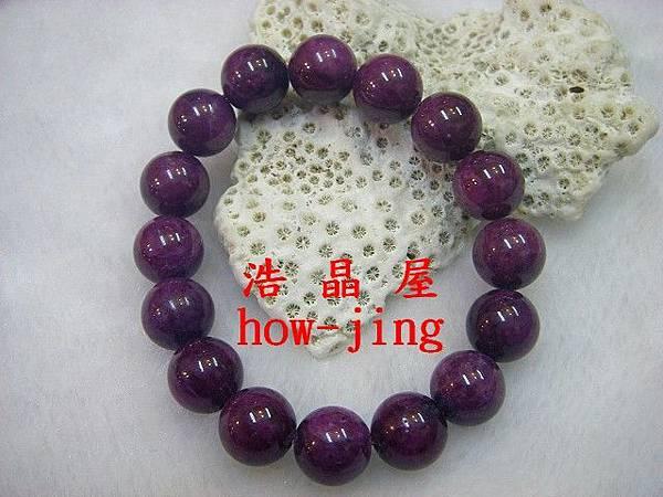紅寶石15mm手珠