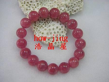透紅菱錳礦12mm手珠
