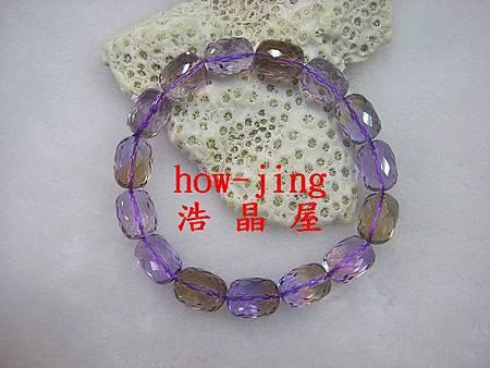 紫黃晶近全美桶形鑽切手珠