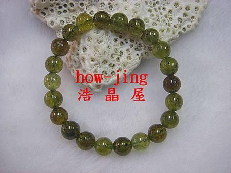 鈣鐵榴石8.5mm手珠
