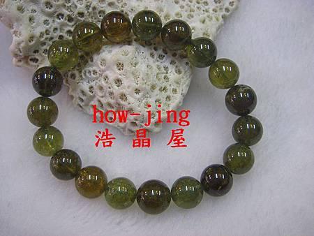 鈣鐵榴石10.5mm手珠