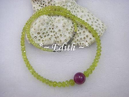 金綠寶石短鍊~紅寶石