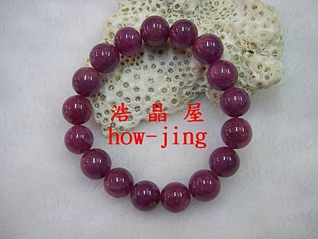 紅寶石~透紅~12mm手珠