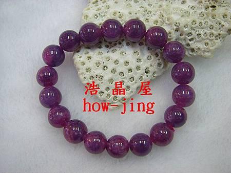 紅寶石~透紫紅~11.5mm手珠