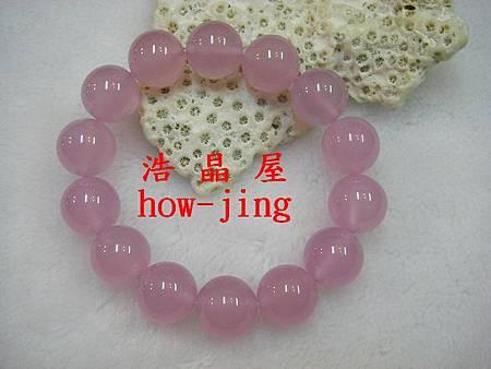 粉紅玉髓14mm手珠