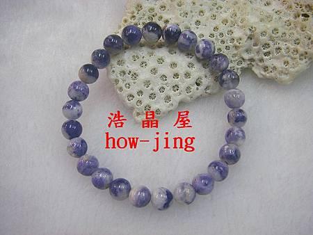 Tiffany 石7mm手珠
