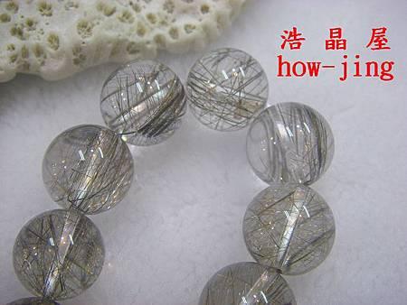 14mm銀鈦手珠~~