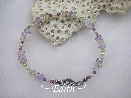 紫黃晶手鍊~珍珠