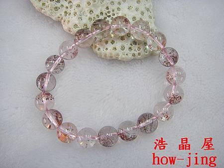 草莓晶10.5mm手珠.JPG