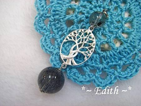藍三輪骨幹水晶球墜~生命樹