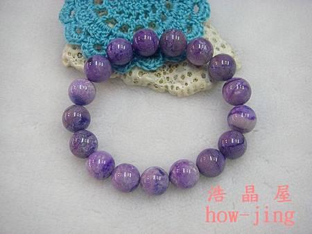 13mm舒俱徠石手珠
