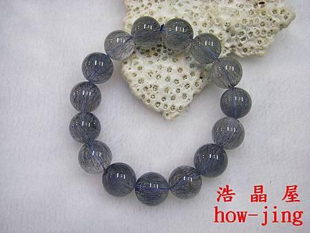 藍三輪骨幹水晶14mm手珠