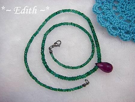 祖母綠項鍊~碧璽