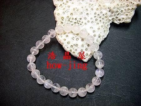 藍暈月光石7mm手珠