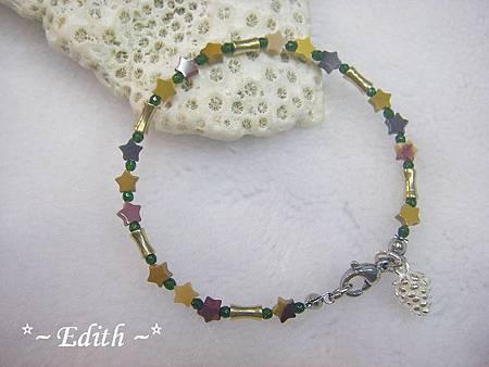 摩卡石星星手鍊~綠沙石~銅珠