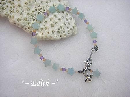 天河石星星手鍊~紫水晶