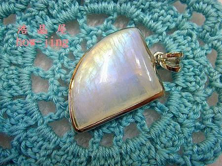 藍暈月光石包框墜 (2)