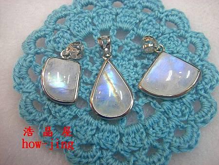 藍暈月光石包框墜 (3)
