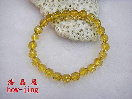 黃水晶近全美7mm鑽切手珠