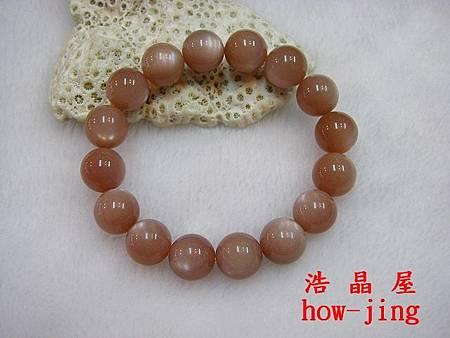 橘月光石13mm手珠