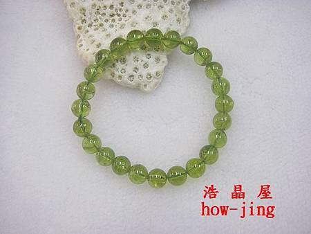 橄欖石7mm手珠