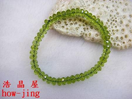 橄欖石算盤鑽切手珠