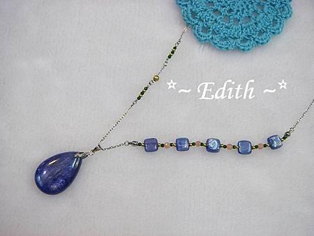 藍晶石側鍊~藍晶石墜