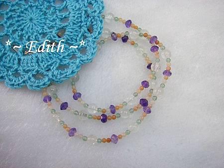 藍暈月光石3圈式手鍊~紫水晶