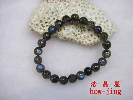 拉長石8.5MM手珠