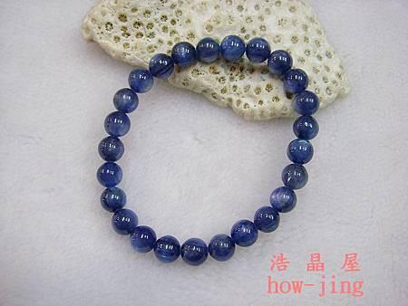 藍晶石7.5mm手珠