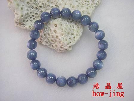 藍晶石9mm手珠