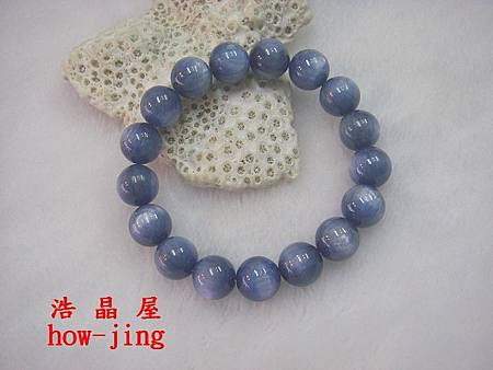 藍晶石12.5mm手珠