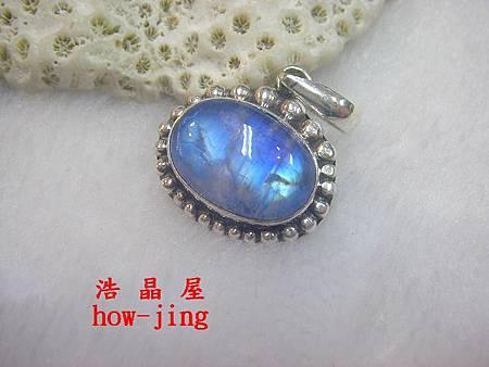 藍月光石純銀包框墜