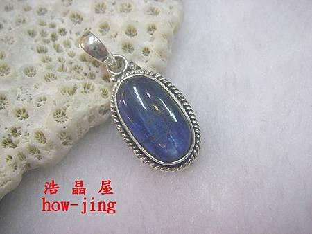 藍晶石純銀包框墜